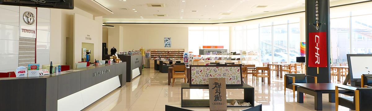 秋田トヨタ 泉新国道店 店舗写真