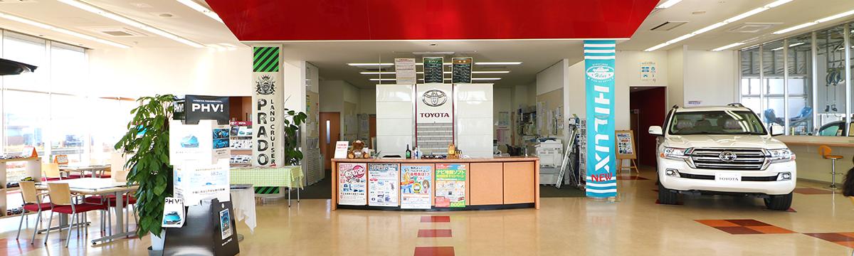 秋田トヨタ 横手店 店舗写真