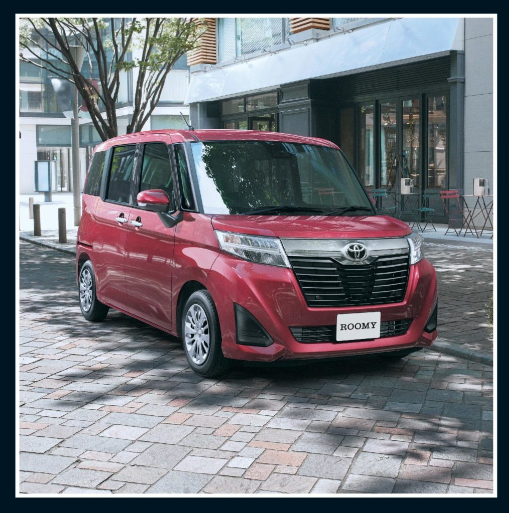 "特別仕様車 G""Cozy Edition"""