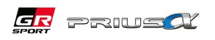 プリウスα GR SPORT